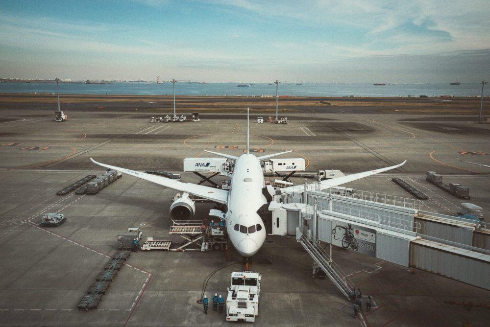 アイスランド行き航空券の予約方法