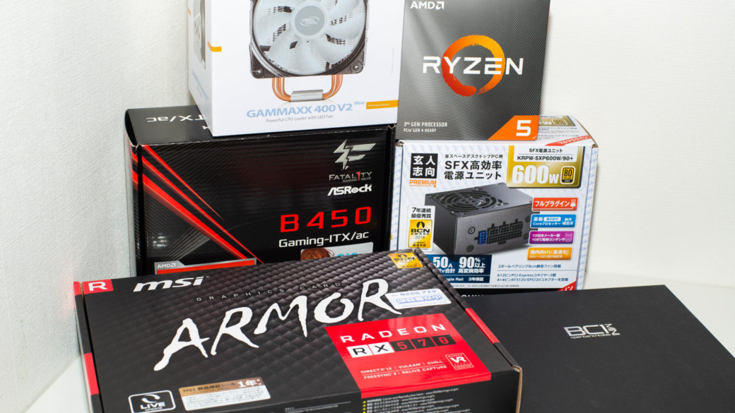 Builing a PC