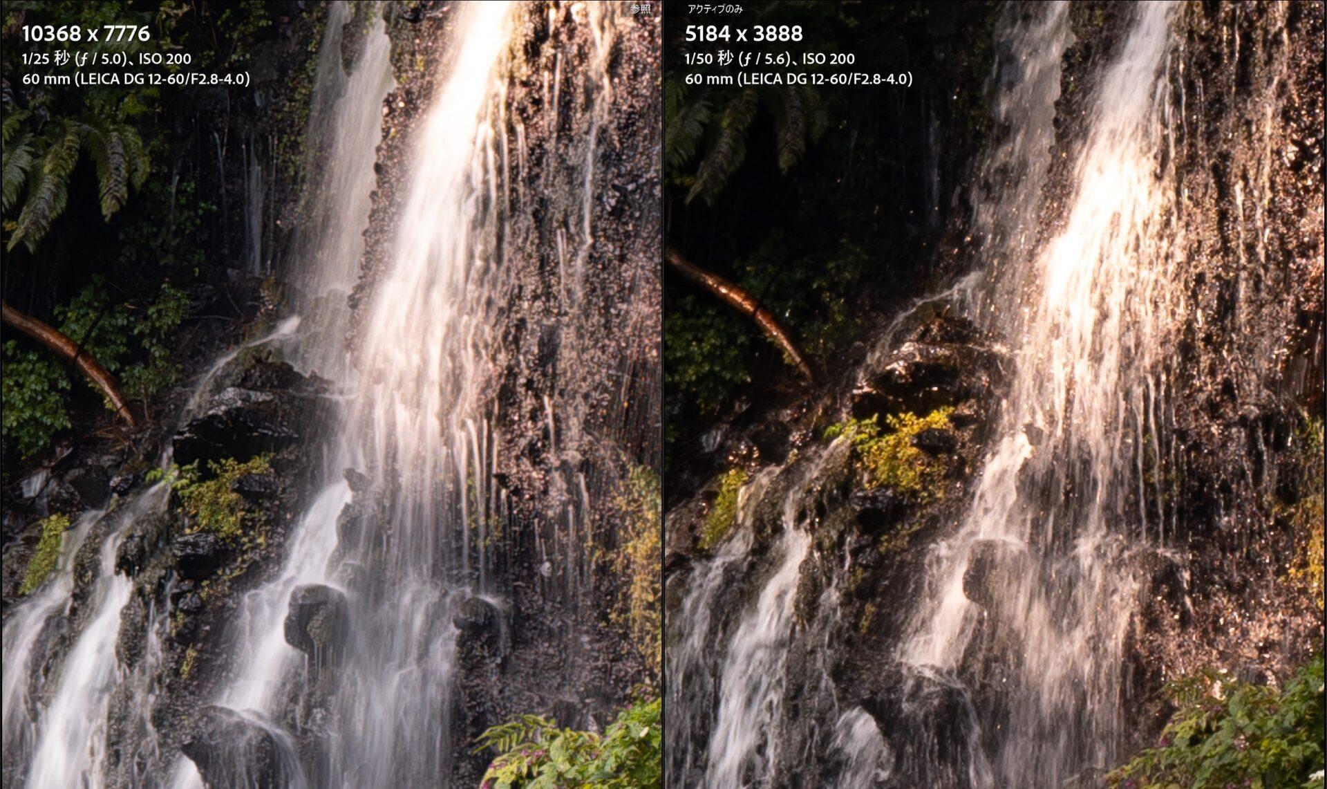 白糸の滝_比較